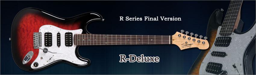 Серия гитар R